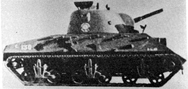 One of 16 tanks built in Argentina during WW2