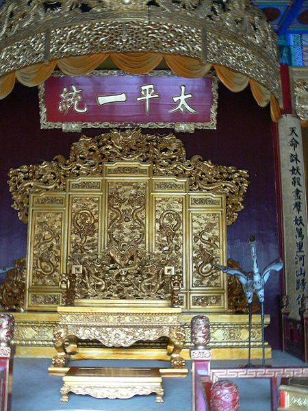 Heavenly Throne of the Taiping rebellion