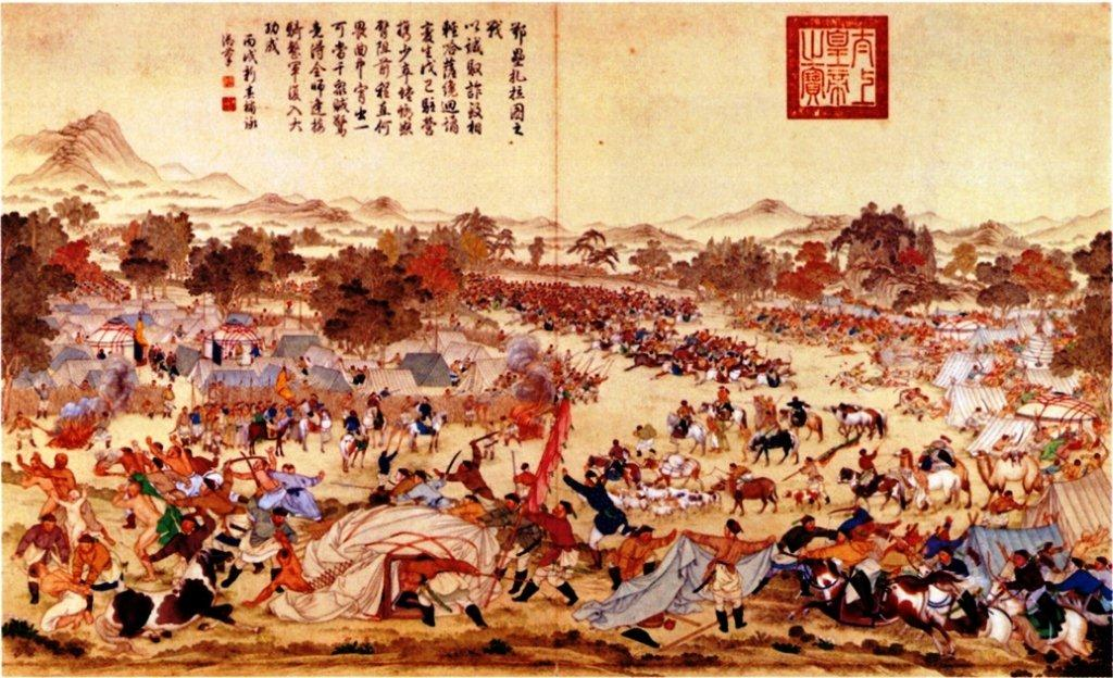 chinese boxer rebellion essays