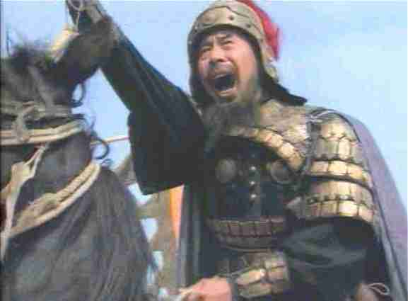Three KIngdoms period General