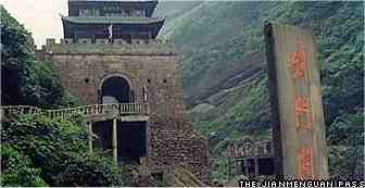 Fortifications in the Jianmen Pass