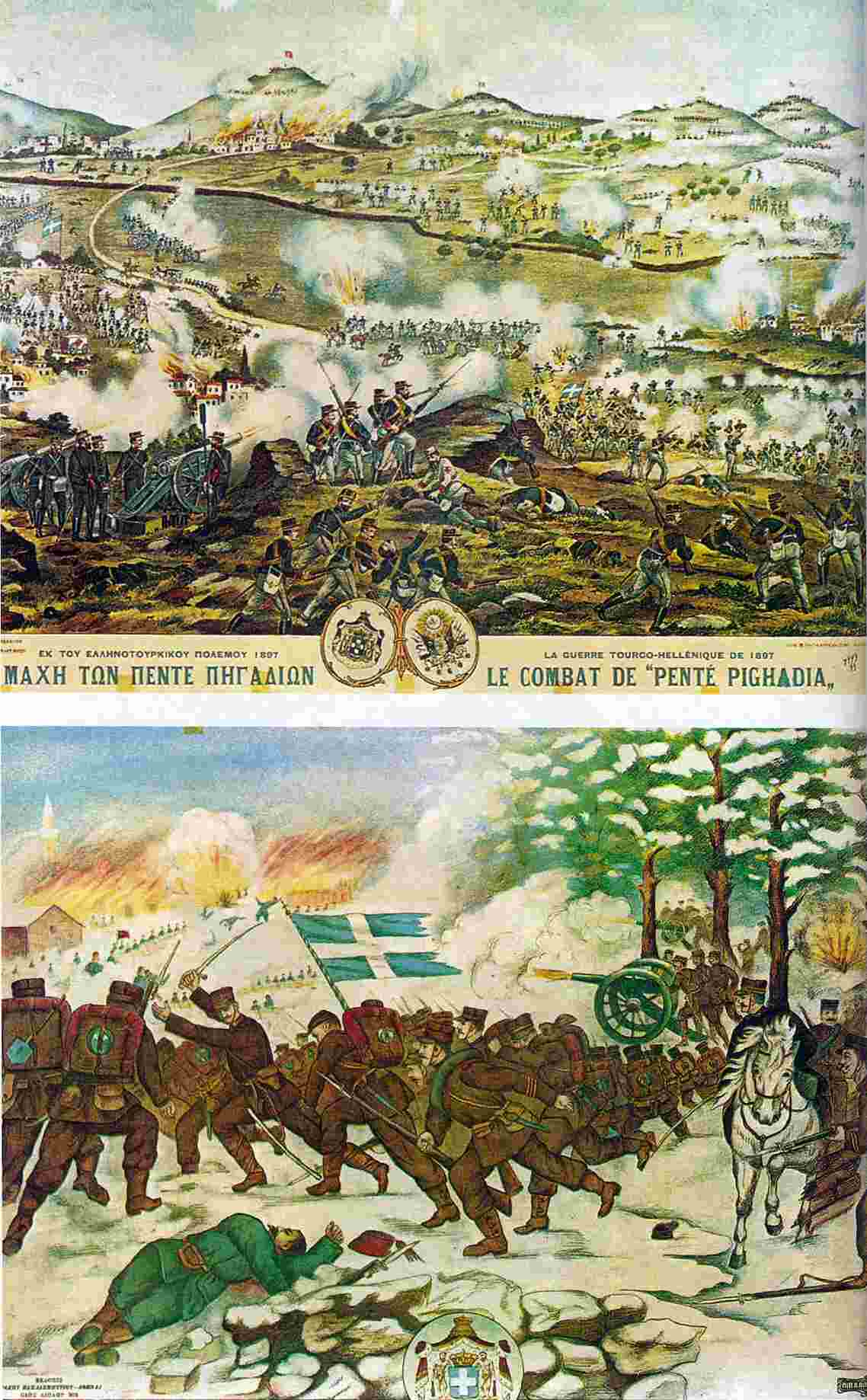 Battle of Pente Pigadia or Battle of Bespinar 1912
