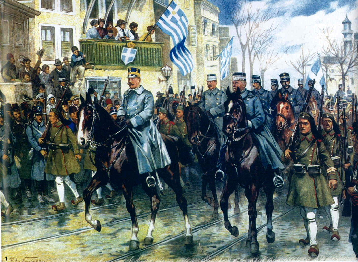 troops of the balkan wars