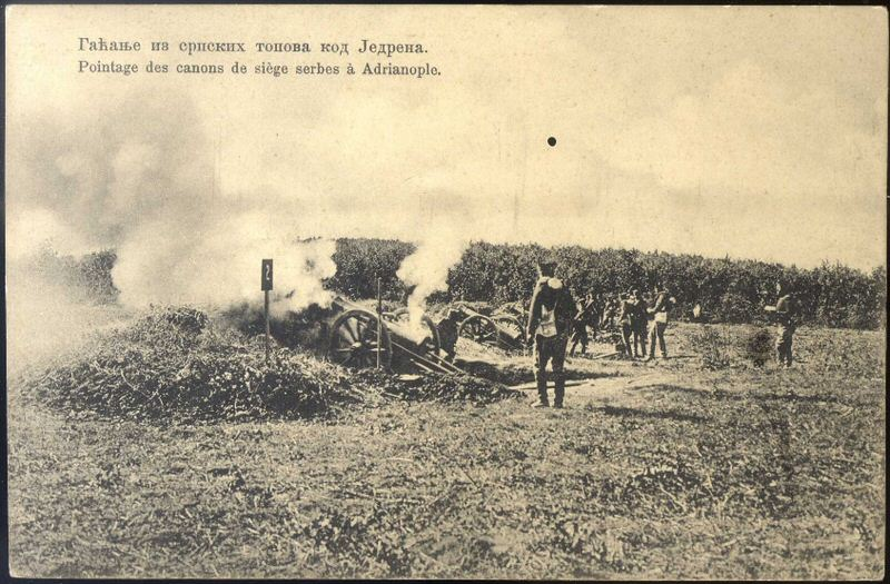 Serb artillery at Adrianople 1913
