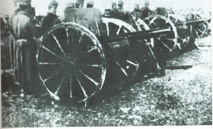 Serb guns at Kumanovo 1912