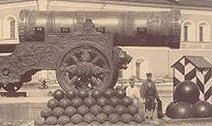 the great cannon named 'Tsar'